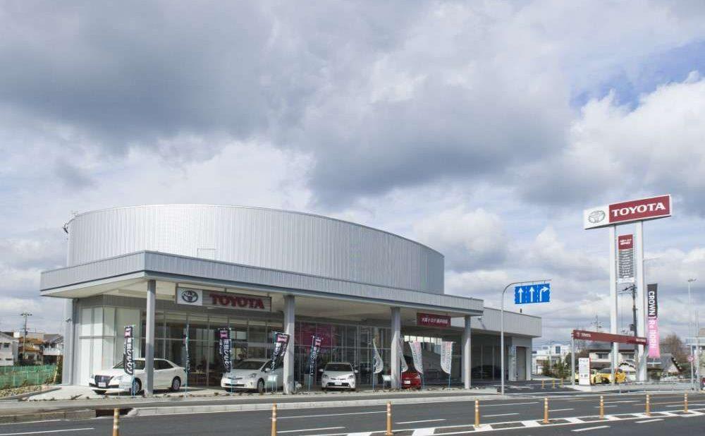 大阪トヨタ自動車株式会社藤井寺店